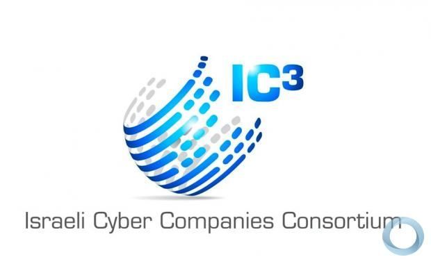 The Israeli Cyber Companies Consortium (IC3), led by IAI, to establish a National Cyber Center in a Latin American Country